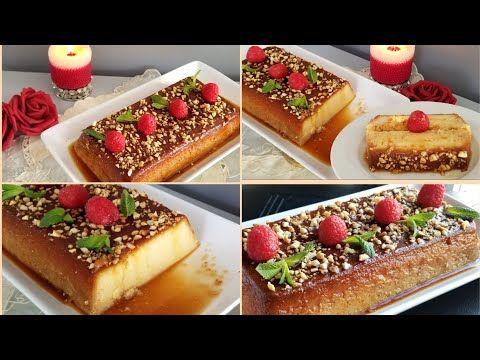 كريم كراميل المقلاة العجيب في دقائق بدون فرن و لا فلان و لا جيلاتين Creme Caramel Youtube Desserts Kitchen