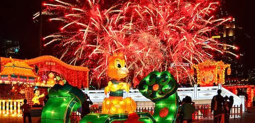 Image Result For Singapore Chinese New Year Chinese New Year Newyear Image