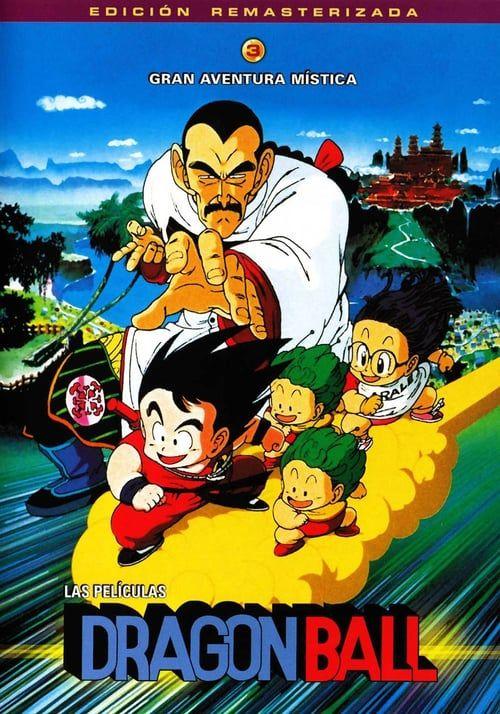 Ver Dragon Ball Mystical Adventure Pelicula Completa Español Latino Dragon Ball Dragon Ball Super Kids Movies