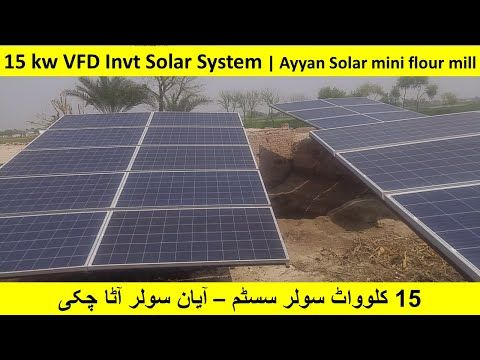 Solar Mini Flour Mill 15 Kw Vfd Invt Solar System Youtube In 2020 Solar System Solar System