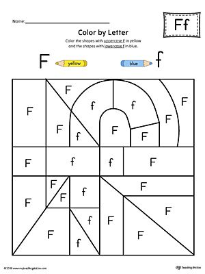 Lowercase Letter F Color-by-Letter Worksheet | Letter f, Shape and ...
