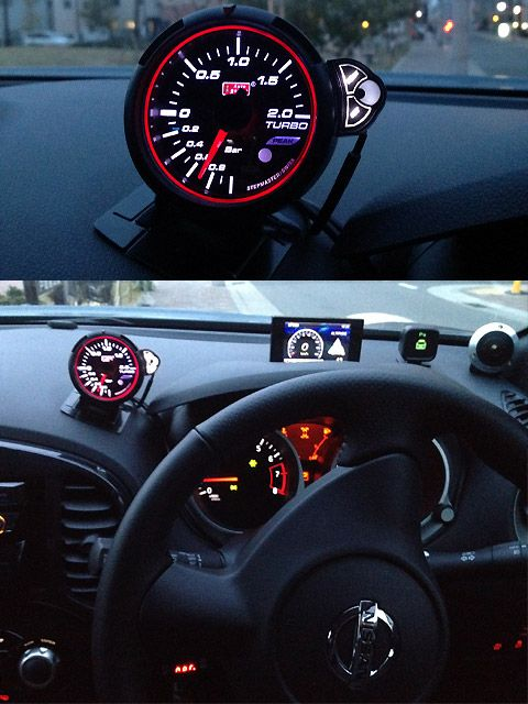 Nissan Juke with cluster.