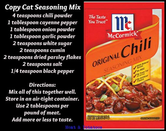 McCormick Chili Seasoning, life e this seasoning, hopefully it turns out the same