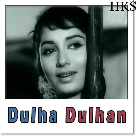 Home Old Is Gold Songs Of 60 S Humne Tujhko Pyar Kiya Hai