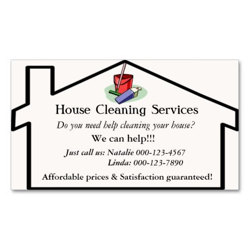 House Cleaning Services Business Card Template Zazzle Com In 2021 House Cleaning Services Cleaning Business Cards Clean House
