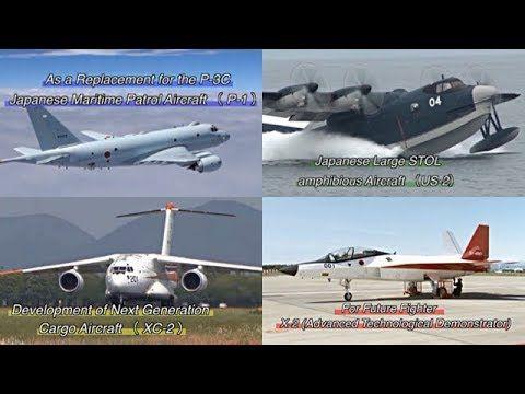 航空機(P-1、US-2、C-2、X-2)Domestically Developed Aircraft ...