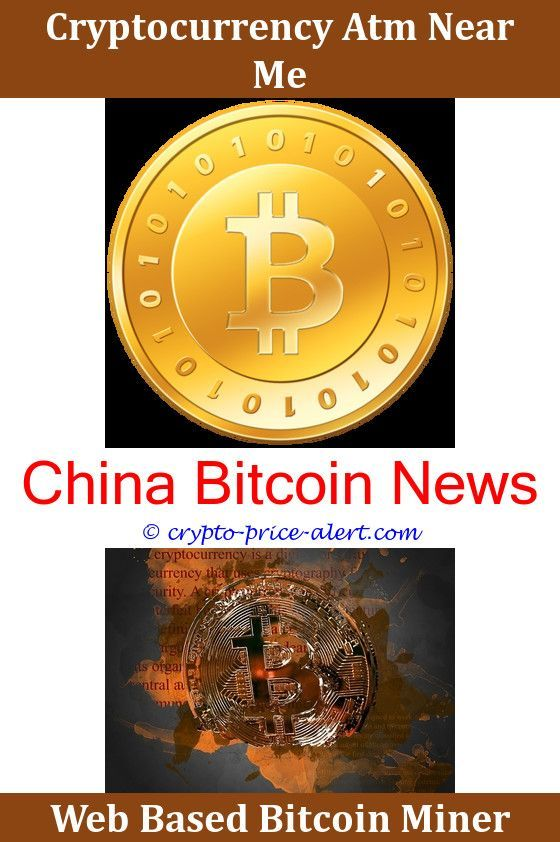 coin exchange verification