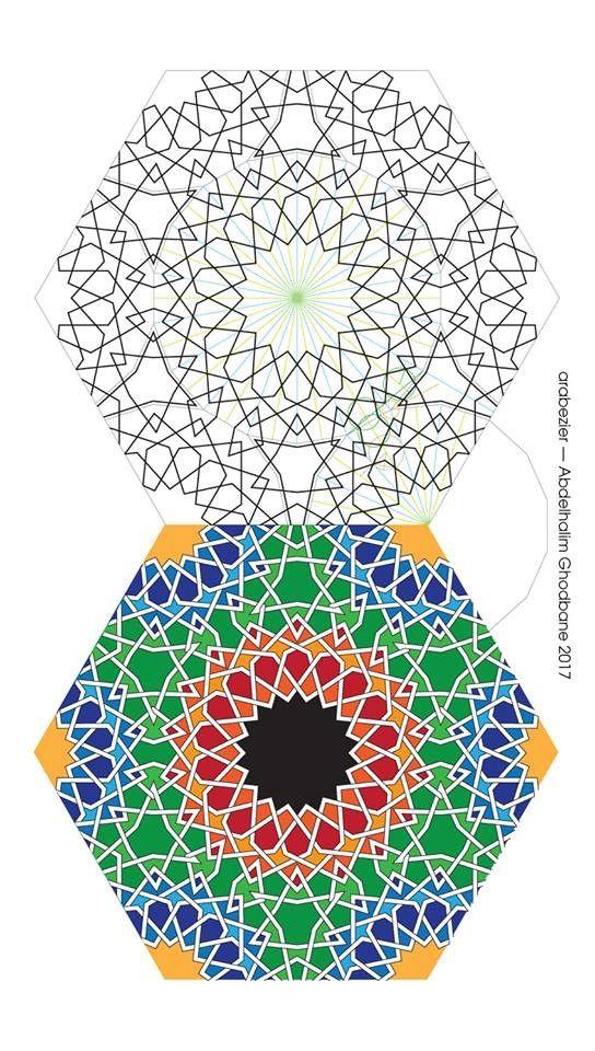 Pin By El Tablao On ارابيسك وزخرفة اسلامية رسم Islamic Patterns Pattern Design Drawing Islamic Art Pattern