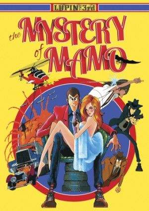 Lupin the 3rd: The Mystery of Mamo DVD (Hyb)