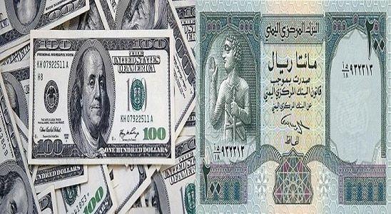 سعر الريال اليمني اليوم مقابل الدولار والريال السعودي والعملات الأجنبية السبت 9 11 2019 Dollar Us Dollars Person