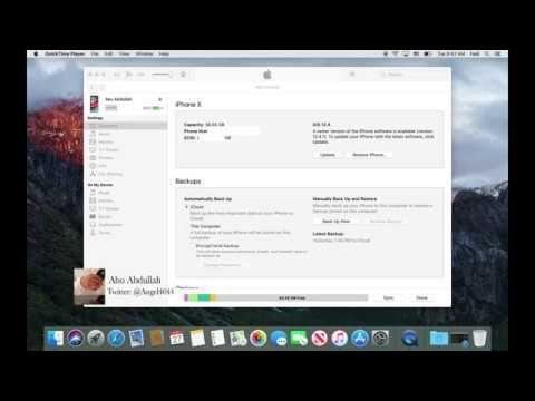 طريقة حفظ ملفات الشاش Shsh للايفون و الايباد Ios 12 4 Youtube Desktop Screenshot Iphone Screenshots