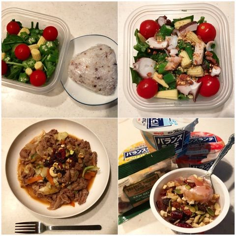 Aya 1日の食事とお弁当シリーズ レシピ 料理 レシピ ダイエット レシピ 簡単