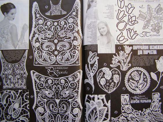 Duplet 156 crochet magazine book - Duplet Crochet - Picasa Web Albums