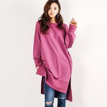 FASHION DIVA - Slit-Side Long Pullover