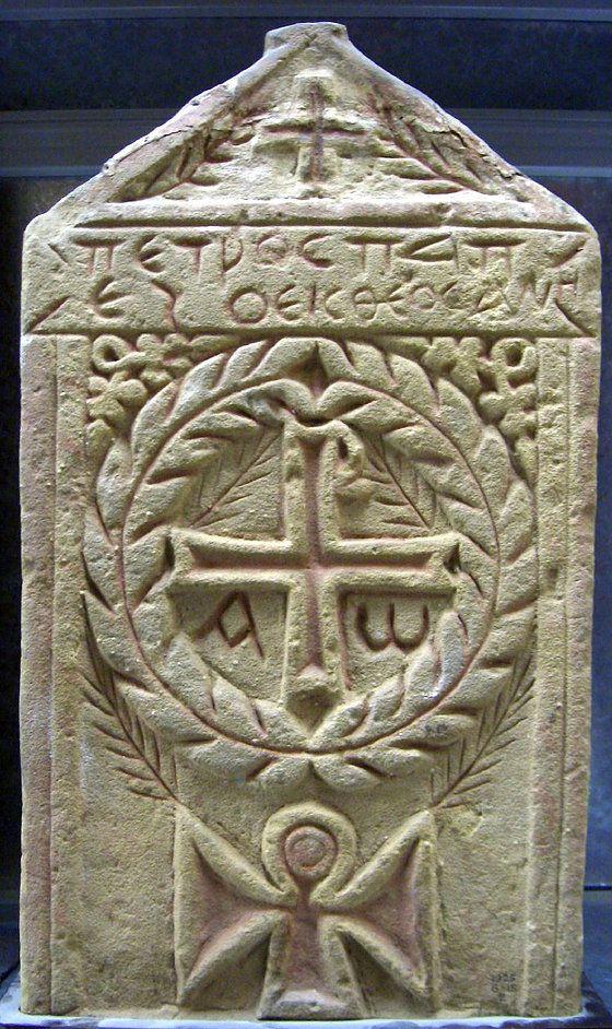 Funerary Stelae At The British Museum In 2020 British Museum Byzantine Art Christian Symbols