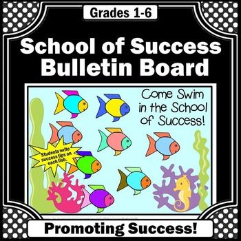 Bulletin Board Ideas Back to School Beginning of the Year