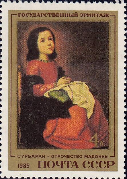 "1985 Russian Stamps, ""The Young Virgin Praying"" by Spanish Artist Francisco de Zurbaran (1598-1664)"