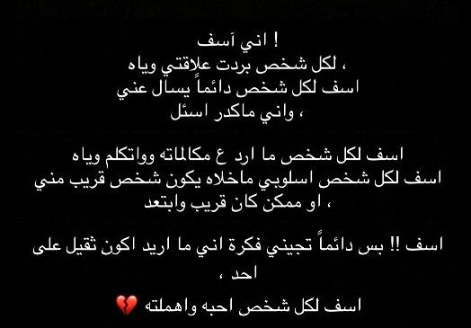 Pin By In Another World On اقتباسات و انواعها Cool Words Arabic Words Words