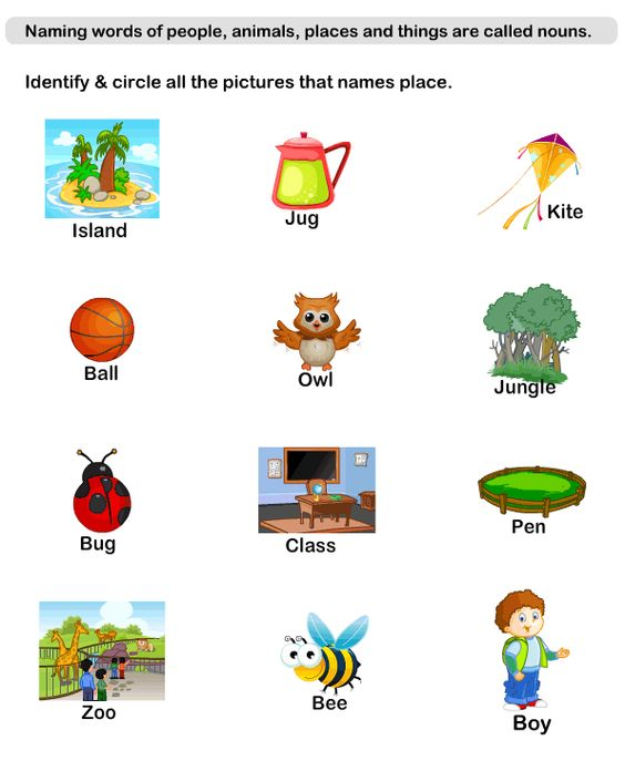 Common Worksheets » Educational Worksheets - Preschool and ...