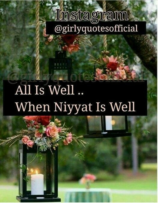 Anamiya Khan With Images Islamic Quotes On Marriage Islamic