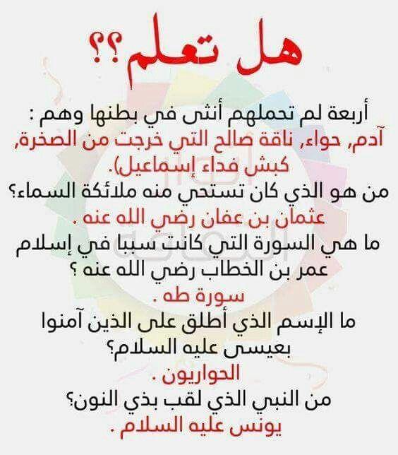 Pin On Doua Islam