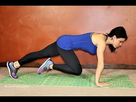 Melissa Bender ~ 20 min low impact mat work for core and glutes