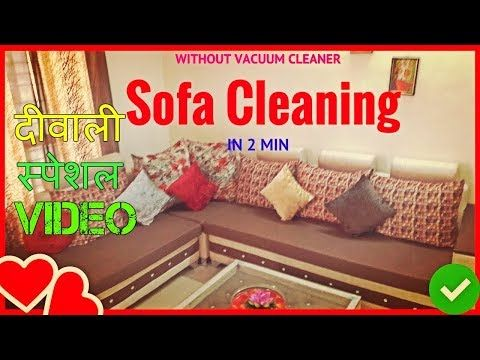Youtube Clean Sofa Fabric Sofa Sofa Set