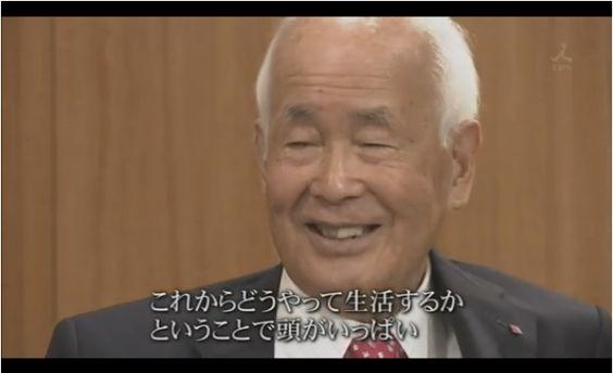報道の魂 未来へ 原子野からの息吹 1月10日