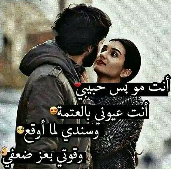 صور حب وغرام وعشق للحبيب رومانسية جدا Romantic Love Images Love