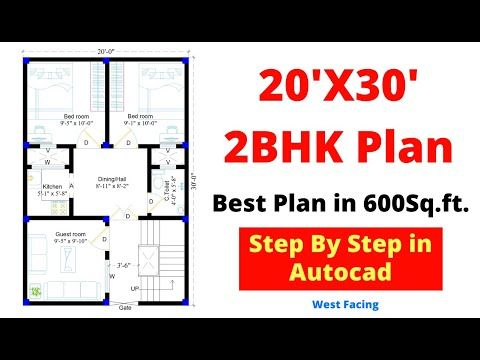 20x30 600sft 2bhk West Facing Best Plan How To Do Floor Plan In Small Area Youtube 20x30 House Plans How To Plan Small House Design Plans
