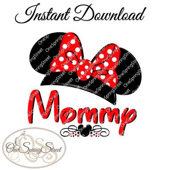 DISNEY FAMILY MICKEY T-SHIRT IRON ON TRANSFER PRINTABLE INSTANT DOWNLOAD -DIGITAL  VIEW ALL MATCHING DESIGNS WE ALSO OFFER A PERSONALIZED