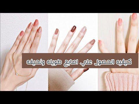 تمارين صينيه وكوريه للحصول علي اصابع طويله ورفيعه وصفه لتفتيح اليدين