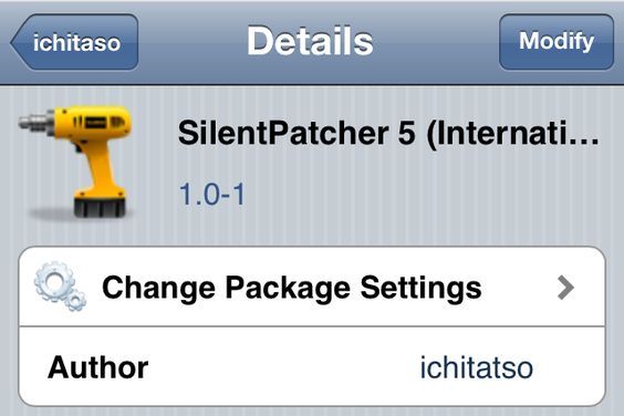 iPhoneのシャッター音を切り替えできる iOS5対応 『SilentPatcher 5』    iOS 5以降でも動作する『SilentPatcher 5 (International)』というTweakを作成しました