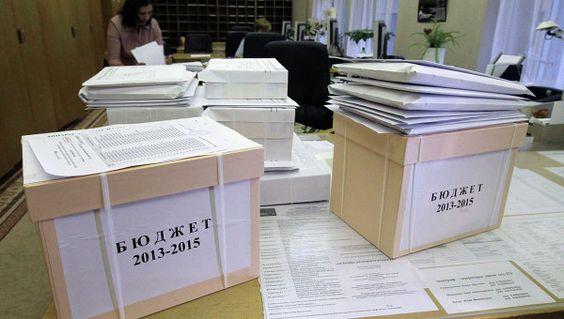 Cuarta parte del presupuesto de Rusia se convertirá en Clasificado para el año 2016 - Revela.net