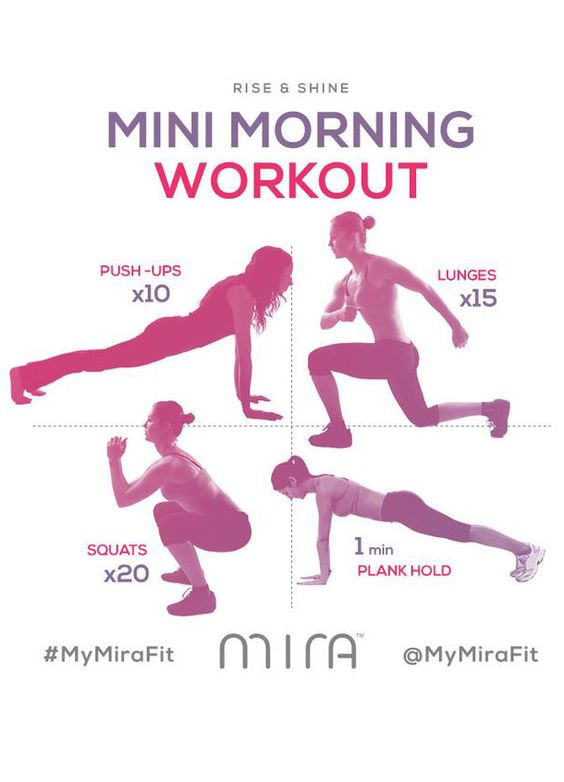 easy morning workout