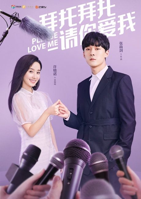 A Popular Idol And A Manicurist Fall Into A Romance With An Expiration Date When They Have To Pretend To Be Married Two Diff Please Love Me Taiwan Drama Drama