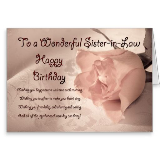 Quotes For Sister In Law Birthday