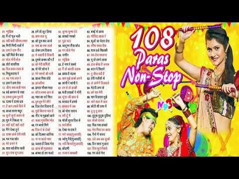 Dandiya Mp3 Song Download