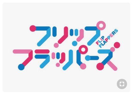 Illustratorで文字を加工しロゴ制作 文字のパーツ毎に色を変える みっこむ 日本語タイポグラフィー チラシ デザイン テンプレート タイポグラフィのロゴ