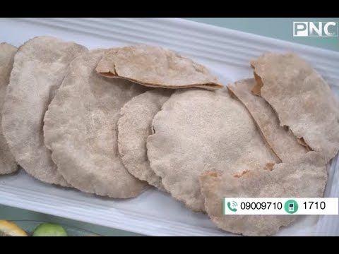 طريقه عمل عيش بلدي بالشوفان بدون دقيق سالي فؤاد Youtube Healty Food Blueberry Bread Recipes