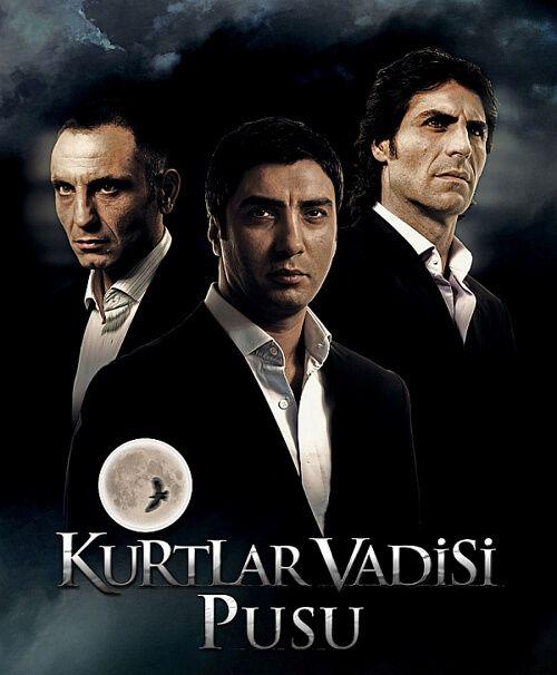Lugina E Ujqerve Serial Turk Me Titra Shqip Turkish Actors Season 2 Episode 1 Episodes