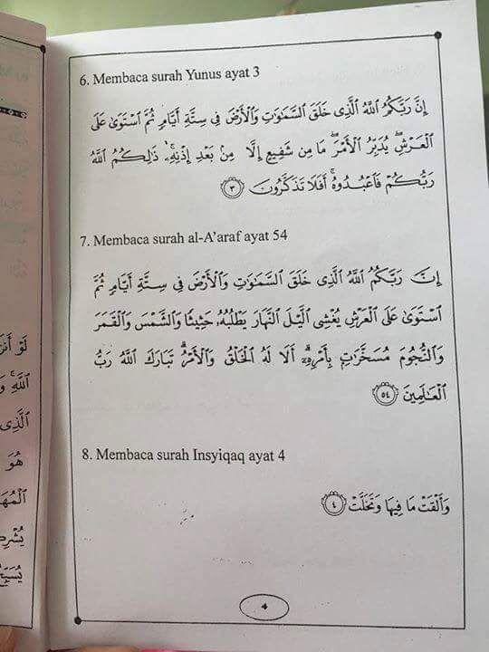 Senarai Doa Amalan Semasa Mengandung Doa Mudah Bersalin Dan Cara Sambut Kelahiran Menurut Islam Sumber Jabatan Agama Islam Johor Kelahiran Hari Ibu Membaca