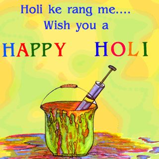 Shayari Urdu Images: Happy Holi SMS 2016 Images