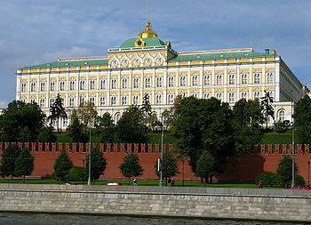 Rusia Gran Palacio del Kremlin