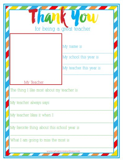 Thank You for Being a Great Teacher End of Year Gift - Student - printable survey template