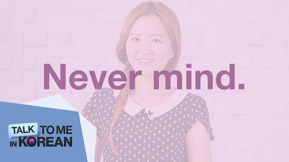 One-Minute Korean: Never mind. [TalkToMeInKorean]