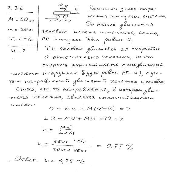 Решебник по алгебре 7 классы шыныбеков а.к