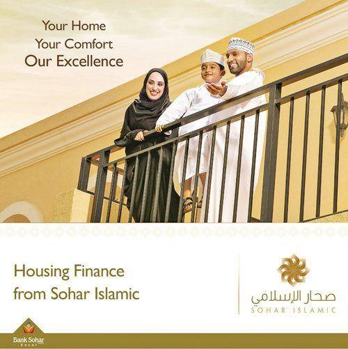 Sohar Islamic Offers Up To 80 Per Cent Housing Finance Expatsmuscat Finance Islamic Bank Islam