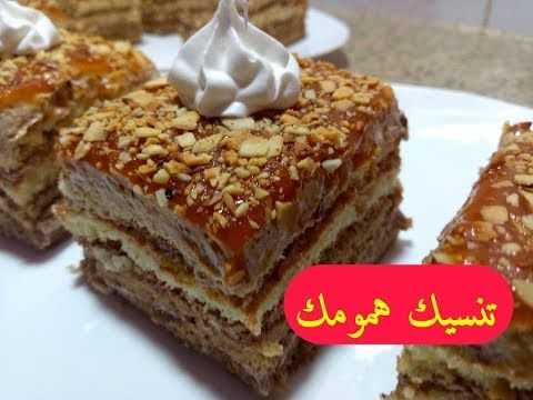 طرانش باتيسري كراميل ذوق خرافي تنحي الغمة هشام للطبخ Youtube Desserts Sweets Food