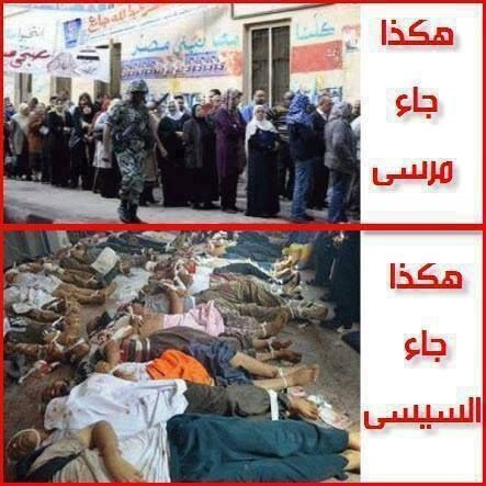 "the picture in the top ""here is how Morsy came"" the other picture ""here is how Sisi came"""